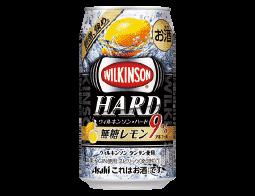 ウィルキンソンハード 無糖レモン