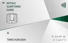 三井住友カードAのメリット・デメリット サルでも分かるおすすめクレジットカードオリジナル画像