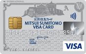 三井住友カードAの旧デザイン サルでも分かるおすすめクレジットカードオリジナル画像