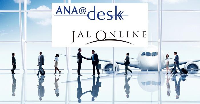 航空券チケットレス発券サービス サルでも分かるおすすめクレジットカードオリジナル画像