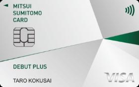三井住友カード デビュープラスの新デザイン サルでも分かるおすすめクレジットカードオリジナル画像