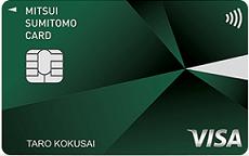 三井住友カードのカードフェイス サルでも分かるおすすめクレジットカードオリジナル画像