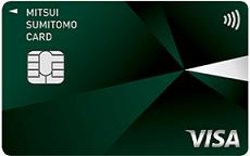 三井住友カード(NL)のカードフェイス サルでも分かるおすすめクレジットカードオリジナル画像