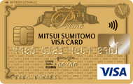 三井住友カード プライムゴールドの旧デザイン サルでも分かるおすすめクレジットカードオリジナル画像