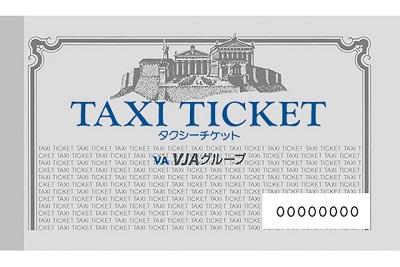 スマートな決済が出来るVJタクシーチケット サルでも分かるおすすめクレジットカードオリジナル画像