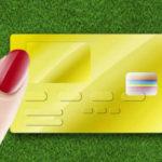 三井住友VISAカードのメリットと三井住友カードの種類