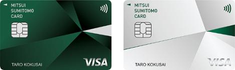 三井住友カードの新デザイン サルでも分かるおすすめクレジットカードオリジナル画像