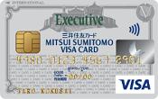 三井住友カードエグゼクティブの旧デザイン サルでも分かるおすすめクレジットカードオリジナル画像