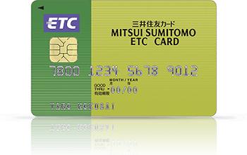 ETCカードが複数枚発行出来る サルでも分かるおすすめクレジットカードオリジナル画像