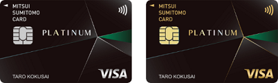 三井住友プラチナカードのメリット・デメリット サルでも分かるおすすめクレジットカードオリジナル画像
