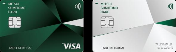 三井住友カードのメリット・デメリット サルでも分かるおすすめクレジットカードオリジナル画像