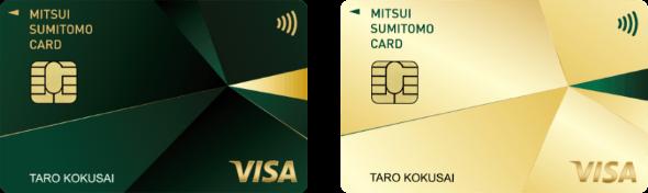 三井住友カードゴールドのメリット・デメリット サルでも分かるおすすめクレジットカードオリジナル画像