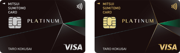三井住友カードプラチナのメリット・デメリット サルでも分かるおすすめクレジットカードオリジナル画像
