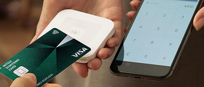 国際ブランドがVISAだとVISAタッチ決済が使える サルでも分かるおすすめクレジットカードオリジナル画像