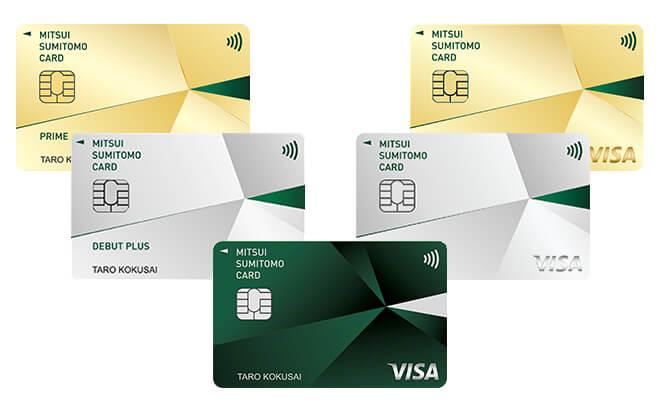 エクスペディア割引の対象クレジットカード サルでも分かるおすすめクレジットカードオリジナル画像