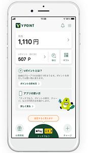 Vポイントアプリ サルでも分かるおすすめクレジットカードオリジナル画像