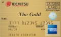 THE Gold 出光セゾン・アメックスカード