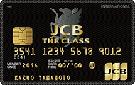 JCB THE CLASSのインビテーションの条件とは サルでも分かるおすすめクレジットカード オリジナル画像
