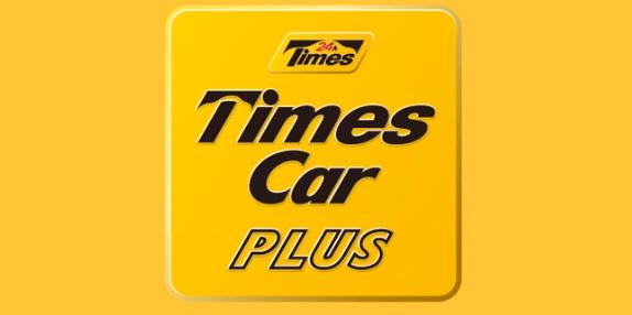 アメックスのカーシェアリング・レンタカー割引 サルでも分かるおすすめクレジットカード オリジナル画像