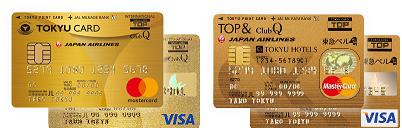 東急カードゴールドのメリット・デメリット サルでも分かるおすすめクレジットカードオリジナル画像