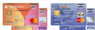 東急カードのメリット・デメリット サルでも分かるおすすめクレジットカードオリジナル画像
