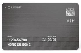VIPシルバーカード サルでも分かるおすすめクレジットカードオリジナル画像