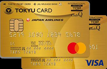 東急ゴールドカードのメリット・デメリット サルでも分かるおすすめクレジットカードオリジナル画像