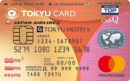 TOKYU CARD ClubQ JMB メリット・デメリット