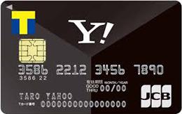 ロッテリアにはヤフーカードがオススメ サルでも分かるおすすめクレジットカードオリジナル画像